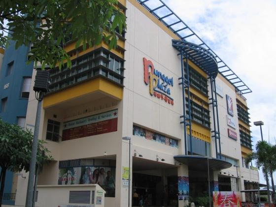 Punggol_Plaza
