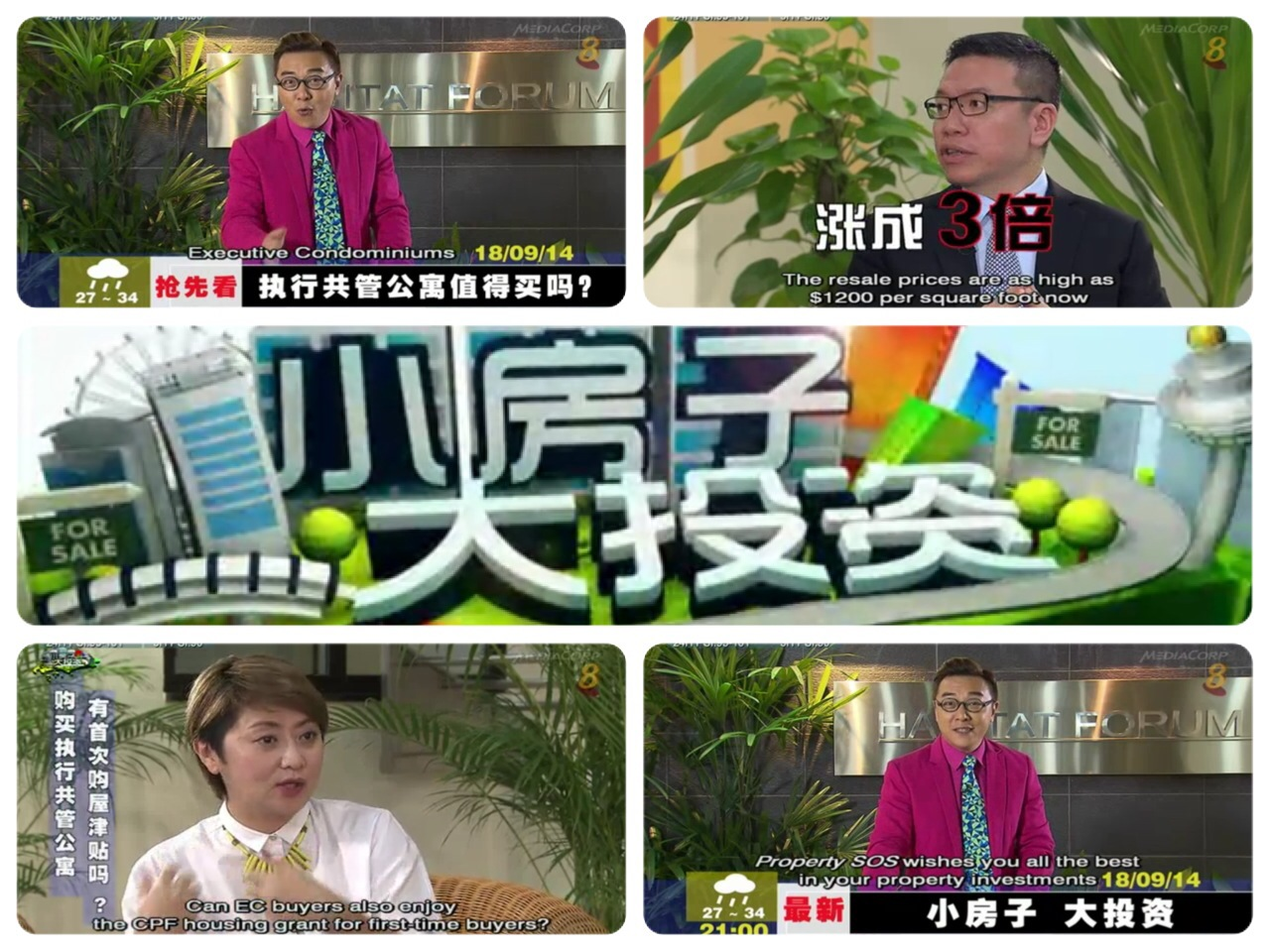 Property SOS channel 8 talking about Executive Condo